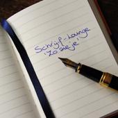 Schrijflounge